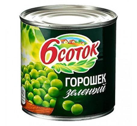 Горошек зеленый в/с 425мл  ж/б 6 соток *
