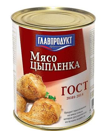 Мясо цыпленка в с/с 350г Главпродукт