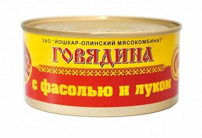 Говядина с фасолью и луком 325г ГОСТ Йошкар-Ола