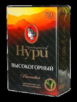 Чай Принцесса Нури Высокогорный черн. лист. 250г