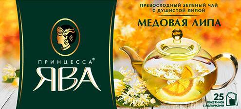 Чай ПР. Ява медовая липа. 25*2г *