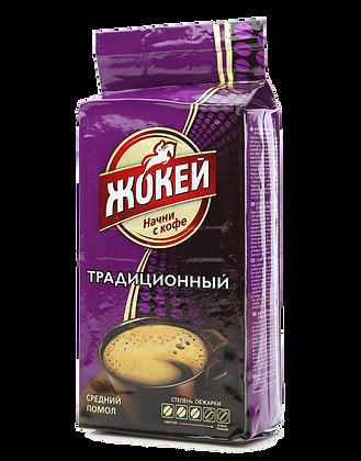 Кофе Жокей традиционный молотый 250г в/у *