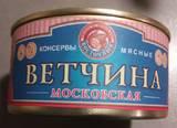 ВСТ Ветчина Московская 325г. ж/б ключ