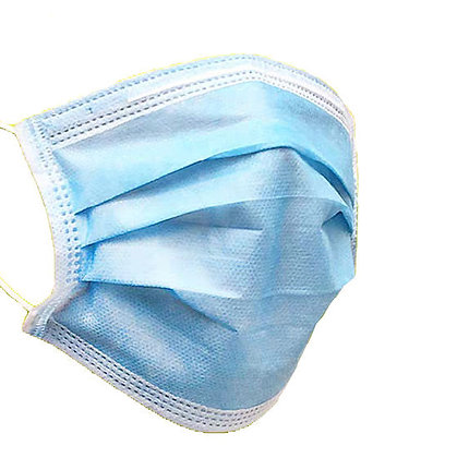 3-Ply Surgical Mask - 1 Pack of 100 pcs Each