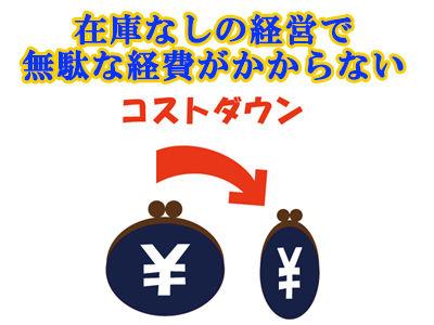 FC関連画像2.jpg