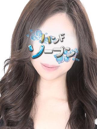 yumi2.jpg