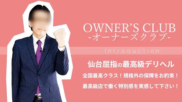 求人動画サムネイル001.jpg