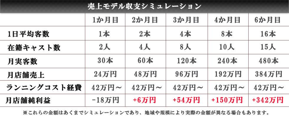 FC関連画像6.jpg