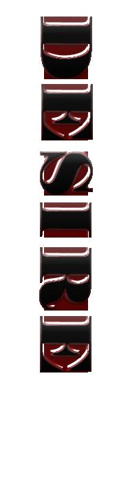 デザイア文字.png