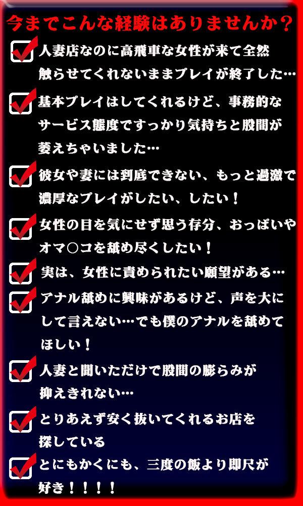 BD速報バナー.jpg