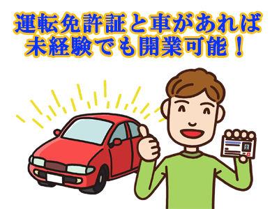 FC関連画像.jpg