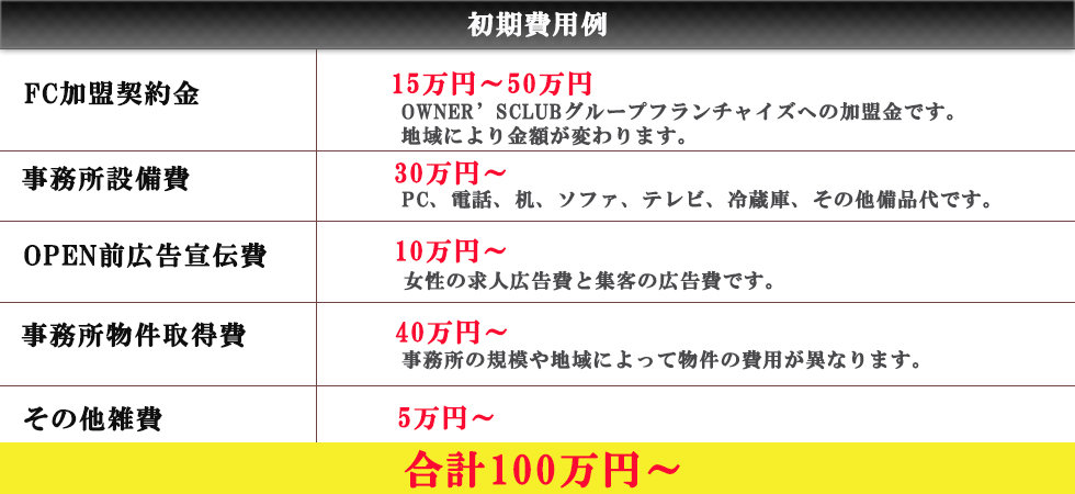 FC関連画像3.jpg
