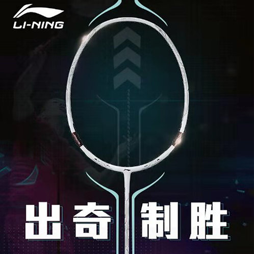 Li-Ning Tectonic 7D Chen Yufei