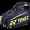 Thumbnail: Yonex BA92026EX PRO RACQUET BAG (6pcs) Black/ Yellow