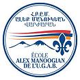 École_Alex_Manoogian.png