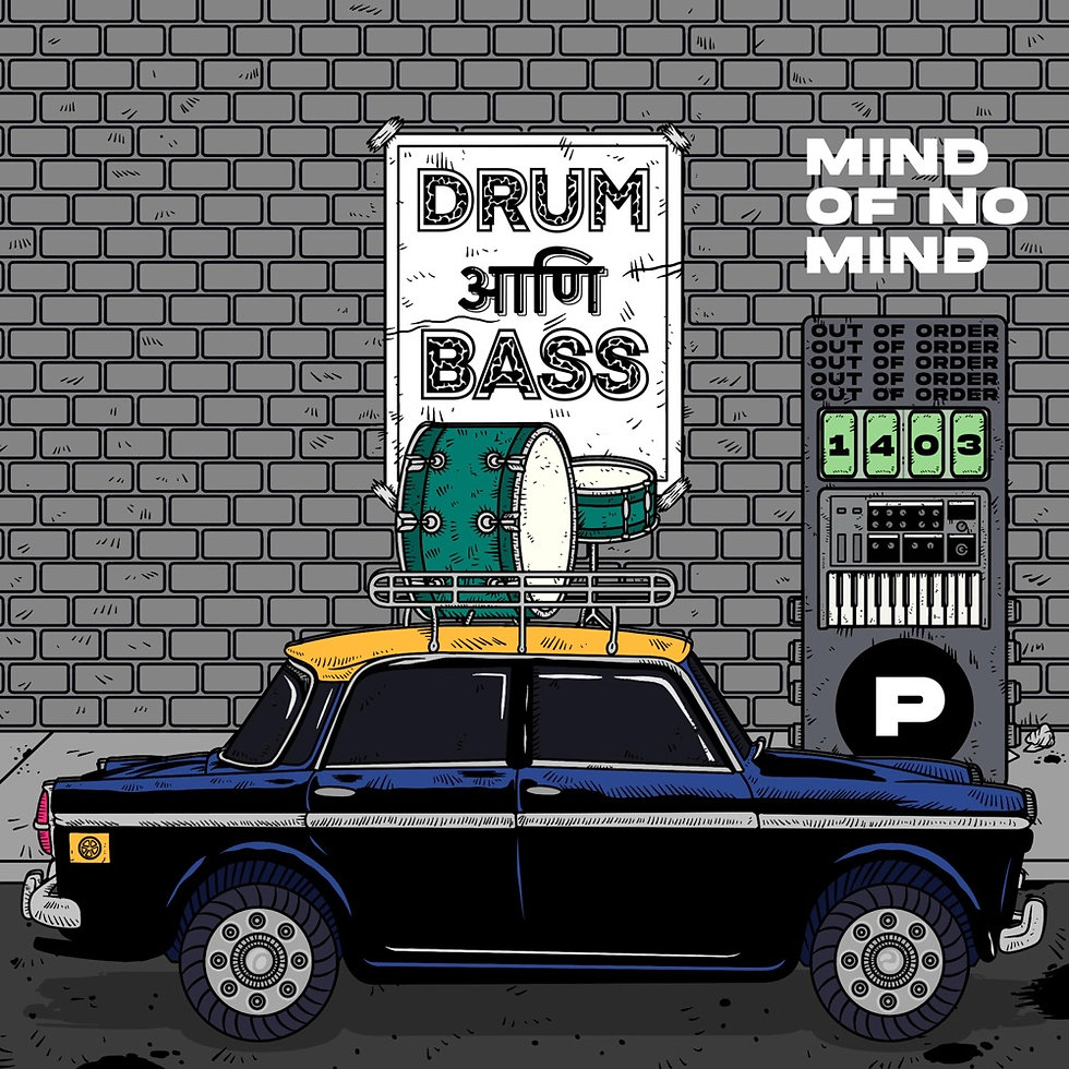 Drum Ani Bass