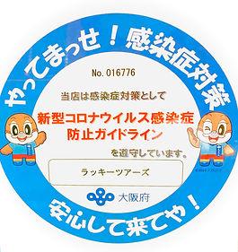 IMG-4915.jpg