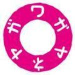 doughnut10.jpg