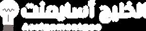 assignmnetgcc logo