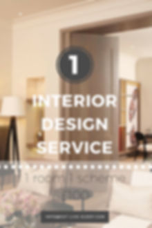 interior design advice