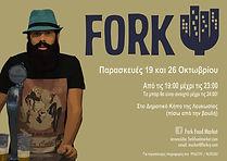 fork october 2018 greek.jpg