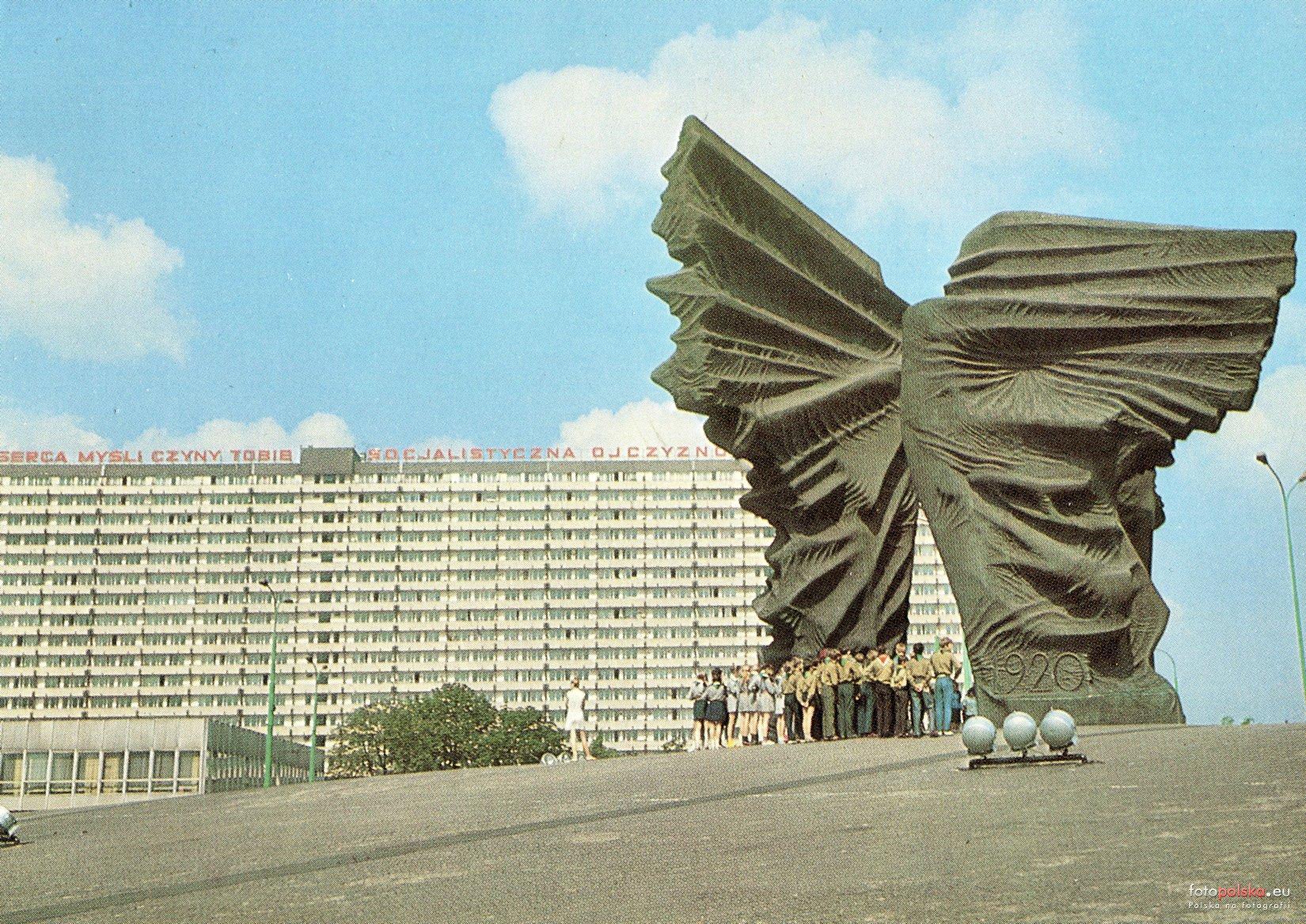 1969-70; fot. M. Raczkowski