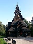 Stabkirche von Gol, Volksmuseum Oslo