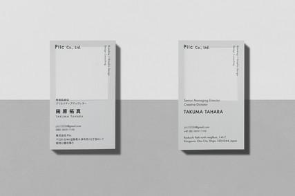 Piic Co., Ltd. Business Card