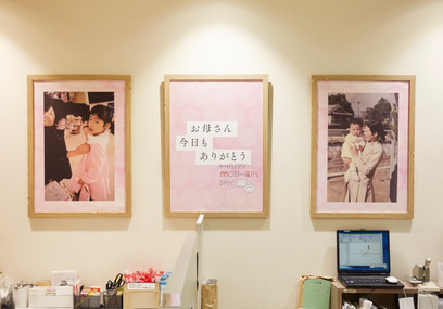 Hanshin Umeda Department Store Mother's Day Campaig