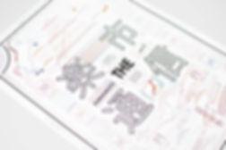 grahicdesign,branding,takuma tahara,kumamoto