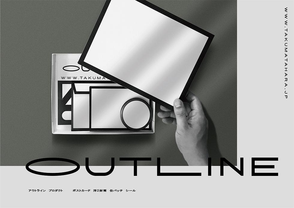 200817_outline-04.jpg