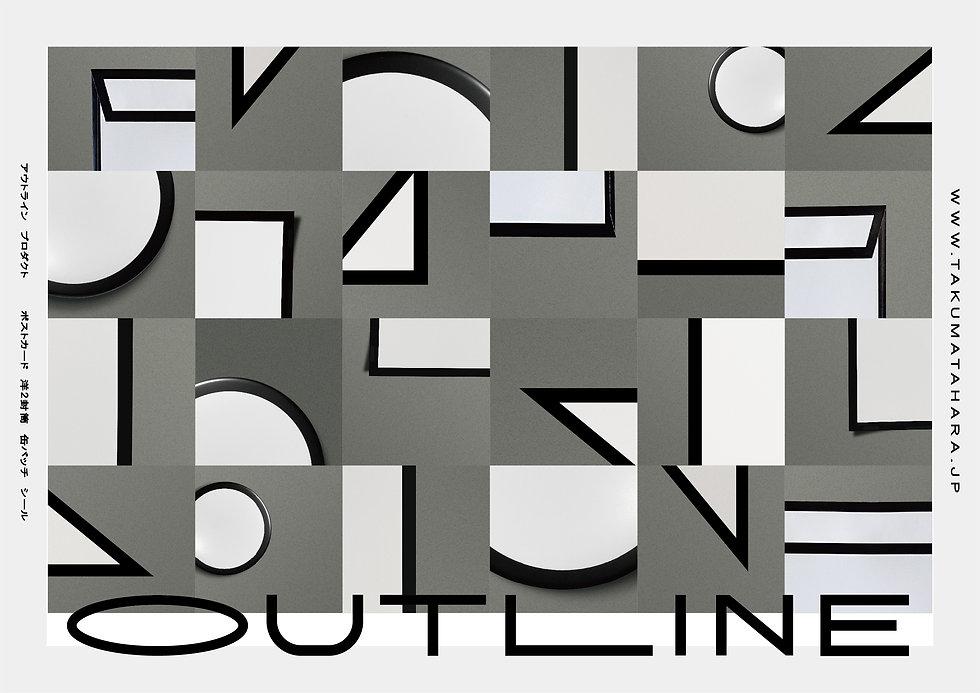 200817_outline_アートボード 1 のコピー.jpg