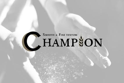 新商品「CHAMPION」ロゴデザイン