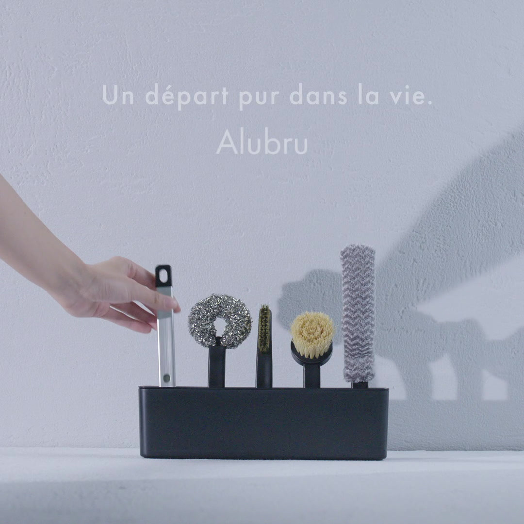 Alubru Promotion movie (French Ver.)