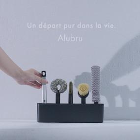Alubru Promotion movie (French Ver.)