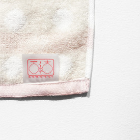 Celebration Towel Set Branding