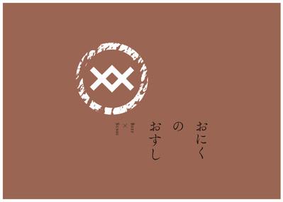 ネーミング、ロゴデザイン
