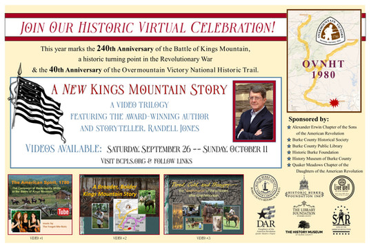 Kings Mountain Video Trilogy poster 1 v2