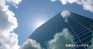 Skyscraper%20Horizontal_edited.jpg