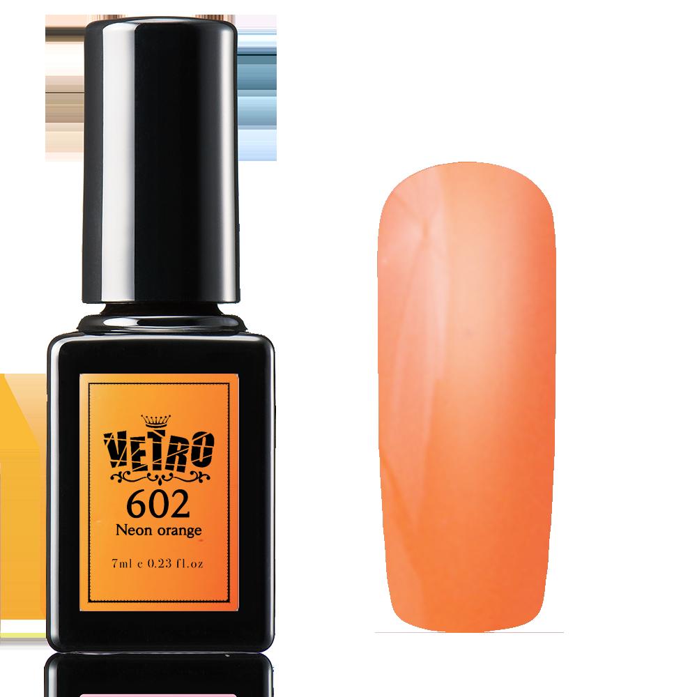 602 Neon Orange