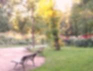 Парк Флораль в Париже