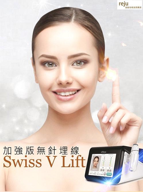 【V Lift】 3重渦旋HIFU