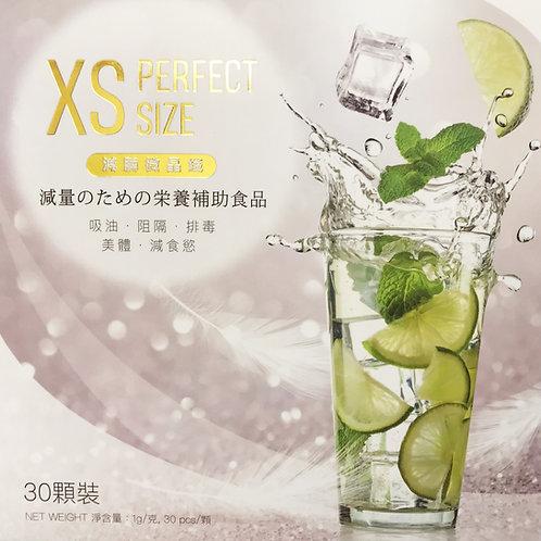 【人氣男神丁子朗推介】 XS Perfect Size 減腩微晶纖  (30粒)