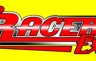 GSPSS will be at The Racers Expo!