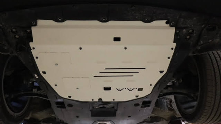 Skid Plate (Si/Type R/Coupe/Sport/Sedan)