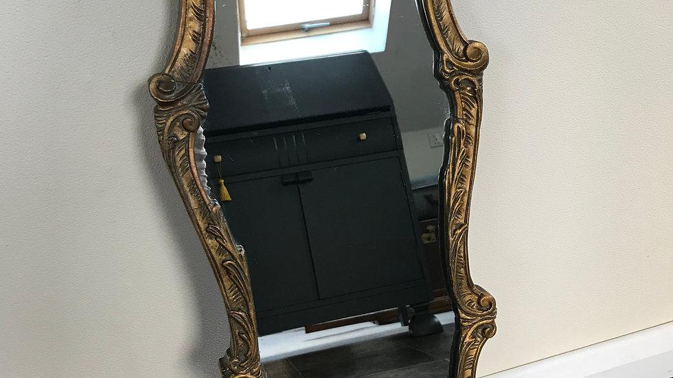 Atsonea 1950's Gilt Framed Ornate Wall Mirror