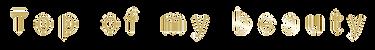 logo-phrase-2.png