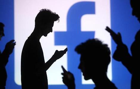 TRP: Lei do Cibercrime e o uso das publicações no facebook como prova em processo penal