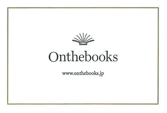 01-00.onthebooks.jpg