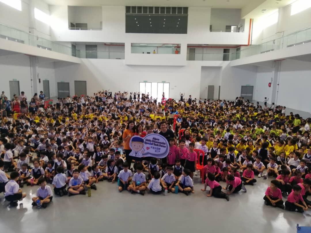 SJK(C) Chung Hua Kota Kemuning,April,Dew